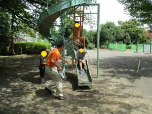 日野市公園