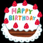 多摩センターのケーキ屋さんで買い物をし、誕生日会をしました