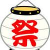 日野市 しみん活動支援センターのお祭りに参加をします。